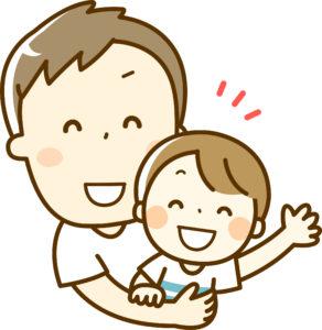高齢父の子供は幸せになれるだろうか